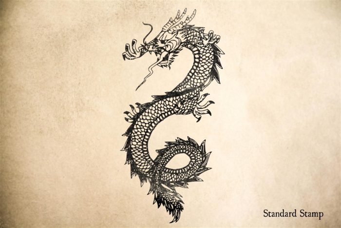 Chinese Dragon Rampant Rubber Stamp