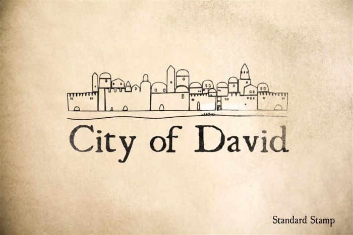 City of David Jerusalem Rubber Stamp