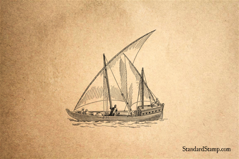 Chinese Dhow Rubber Stamp