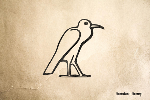 Egyptian Bird Rubber Stamp