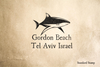 Gordon Beach Israel Rubber Stamp