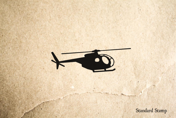 Helipcopter Profile Rubber Stamp