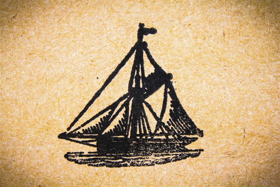 Sailing Sloop 2 x 2 Inch Stamp