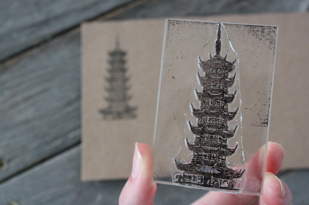 Pagoda Tower 2 x 3 Inch Stamp
