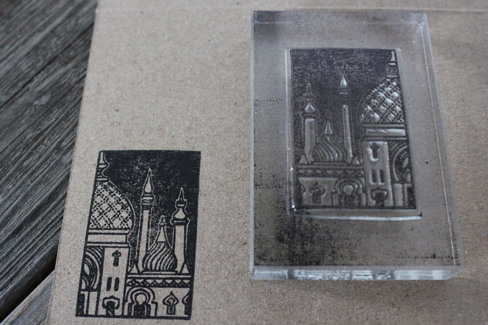 Russian Onion Domes with Minarets 2 x 3 Inch Stamp