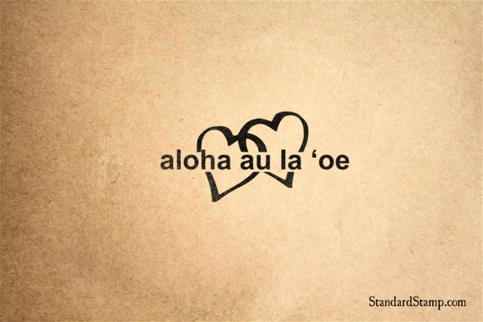 I Love You in Hawaiian Rubber Stamp