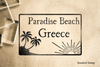 Paradise Beach Greece Rubber Stamp