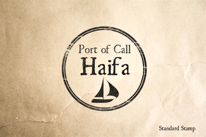 Port of Haifa Rubber Stamp