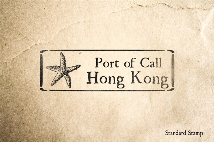 Port of Hong Kong Rubber Stamp