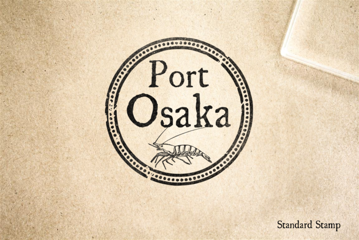 Port of Osaka Rubber Stamp