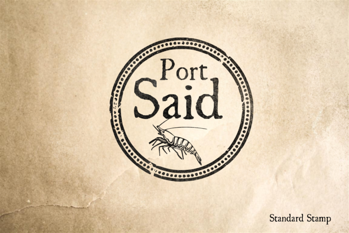 Port of Said Rubber Stamp