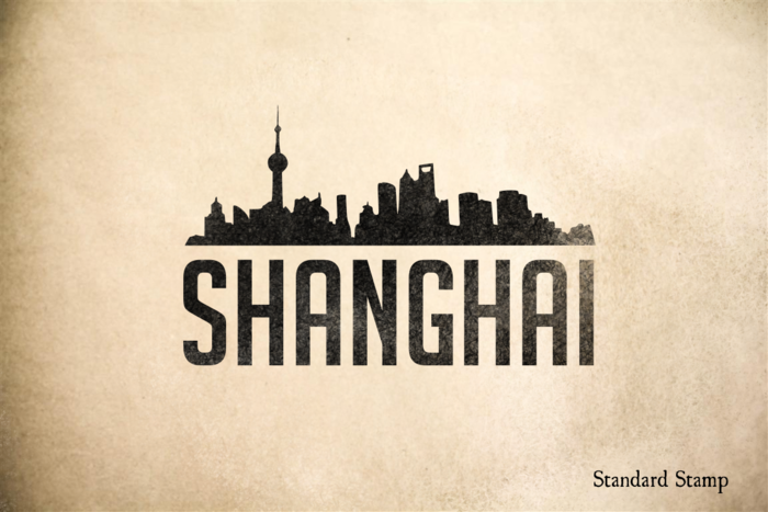 Shanghai Rubber Stamp