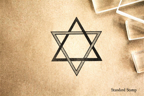 Solomons Seal Star of David Rubber Stamp