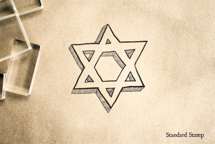 Star of David Rubber Stamp