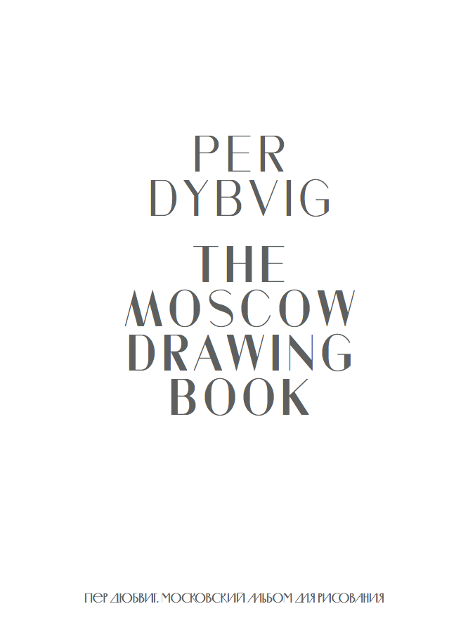 Per Dybvig, The Moscow Drawing Book