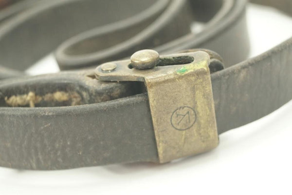 Nicely marked K98 sling. WW2 German