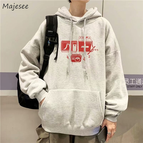 Men with Hat Hoodies Loose Casual Plus Size 5XL Retro Korean Style Ulzzang Stylish Hooded Male All-match Chic Harajuku Simple