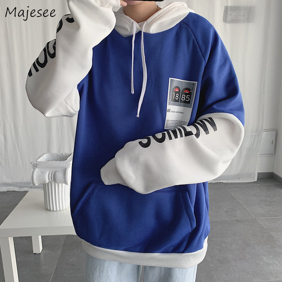 With Hat Hoodies Men Patchwork Autumn Hooded All-match Teens Chic Vintage Streetwear Kpop Ulzzang Students Fashion Loose Leisure