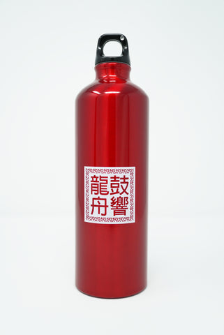 Dragon Boat BC Red Metal Water Bottle