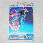 1991 Canadian International Dragon Boat Festival - Heather Grey Ringspun T-Shirt