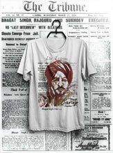 "Load image into Gallery viewer, Shaheed Bhagat Singh-""No Last Interview"""