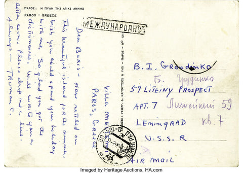 London Letters Postcard from Truman Capote