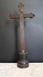 Antique French cross. 18th Century