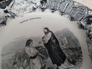 Antique French set of 4 plates. New testament Bible illustrations. Creil et Montereau. 1800s.