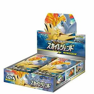 Pokemon Sun and Moon Sky Legend Display (30 Buste) JP