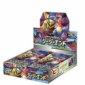 Pokemon Sun and Moon GG End Display (30 Buste) JP