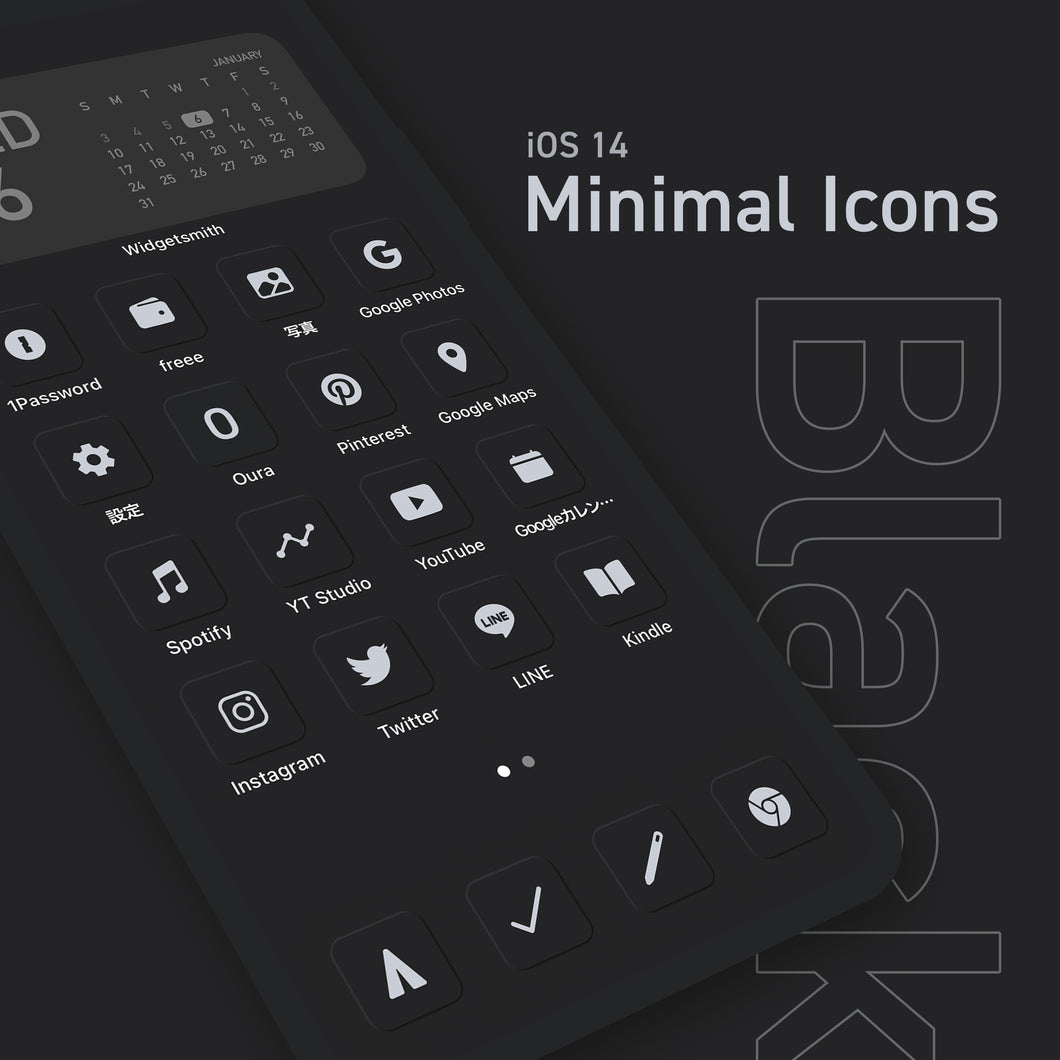 iOS 14 Minimal Icons | Black