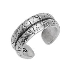Double bar ring with scratches 20mm 25 x 8.8mm