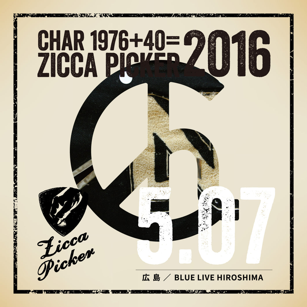 ZICCA PICKER 2016 vol.13 Hiroshima