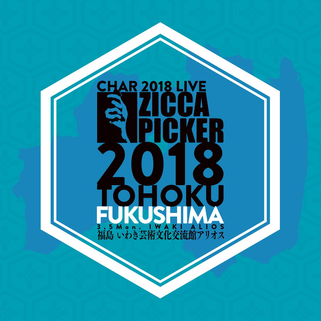 ZICCA PICKER 2018 vol.3 live in Fukushima