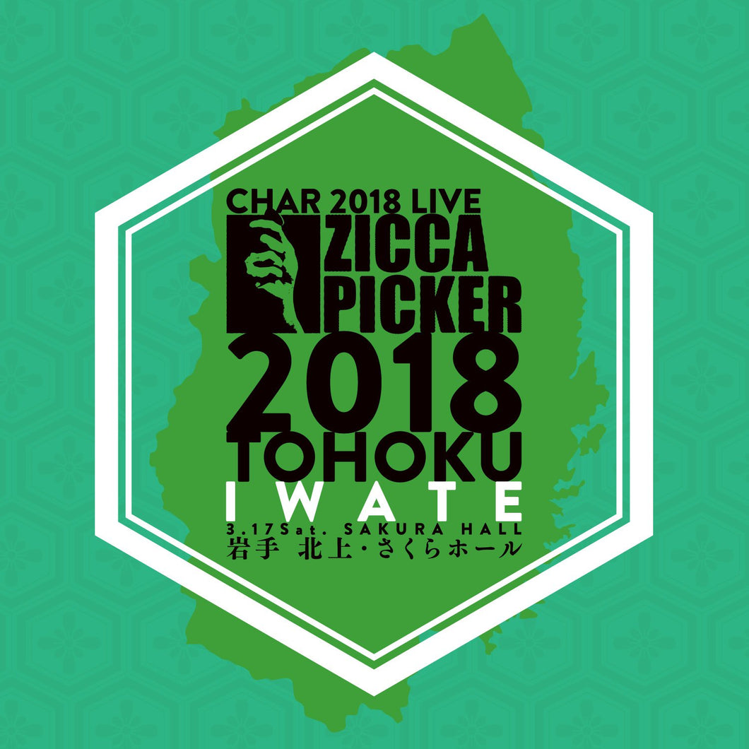 ZICCA PICKER 2018 vol.5 live in Iwate