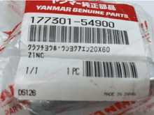 Load image into Gallery viewer, Yanmar Genuine Zinc Anode 177301-54900
