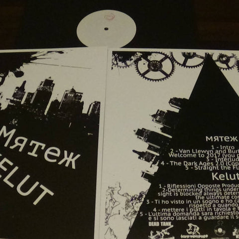 МЯТЕЖ (MRTEX) / KELUT - Split LP