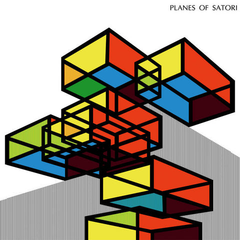 PLANES OF SATORI - s/t LP