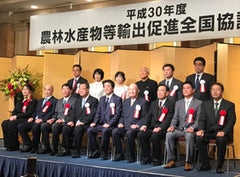 Den won a prestigious award from the Japanese Government