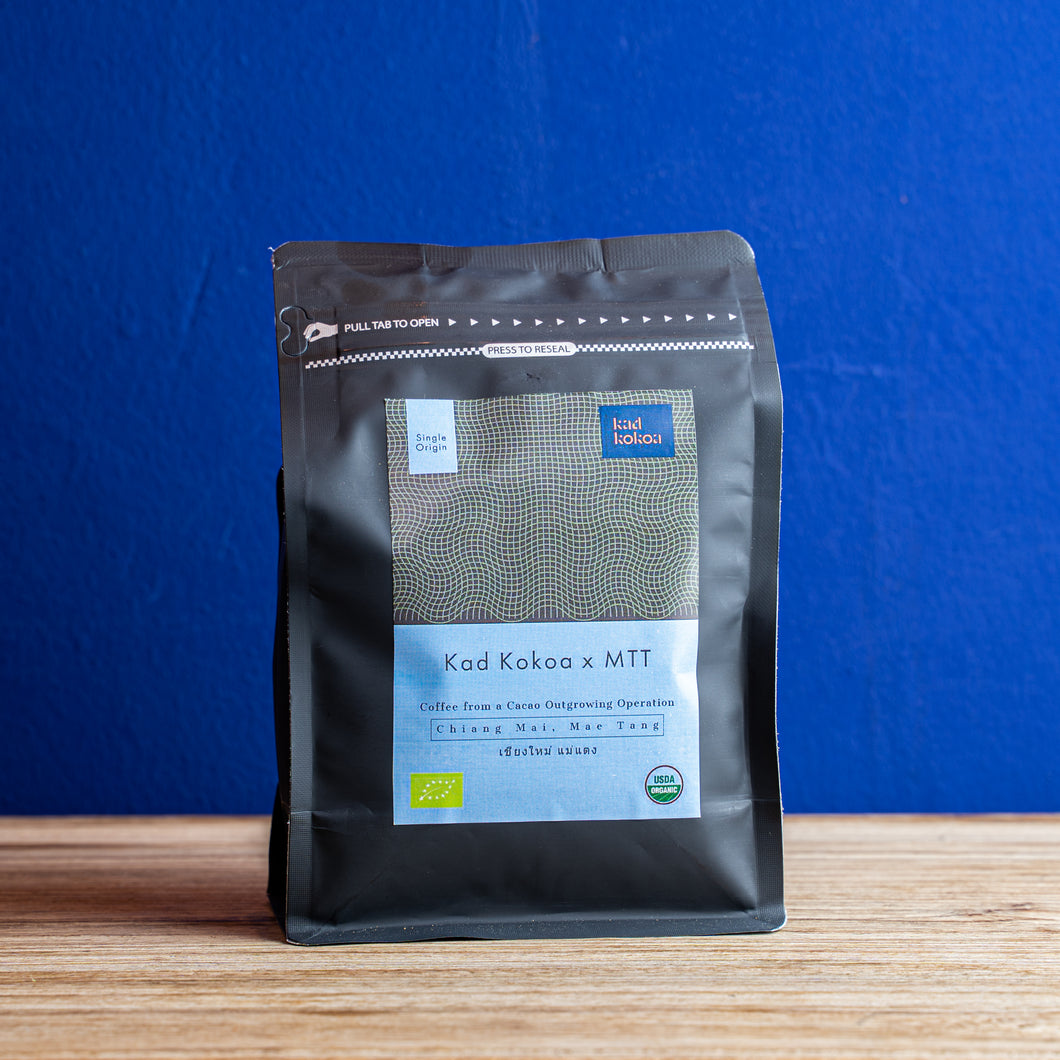 Coffee Beans Medium Roast 250g - Chiang Mai