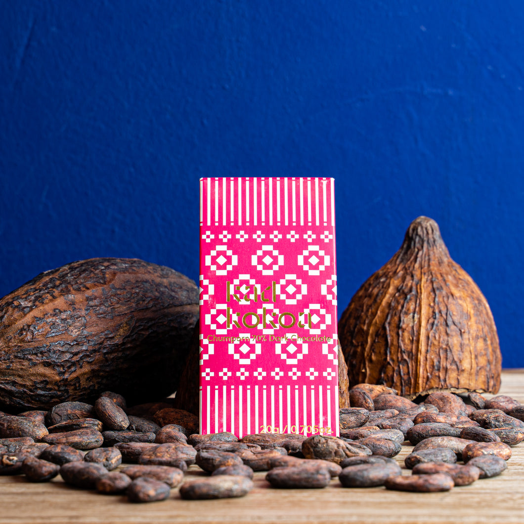 Dark Chocolate 70% - Single Origin Chumphon 20g.