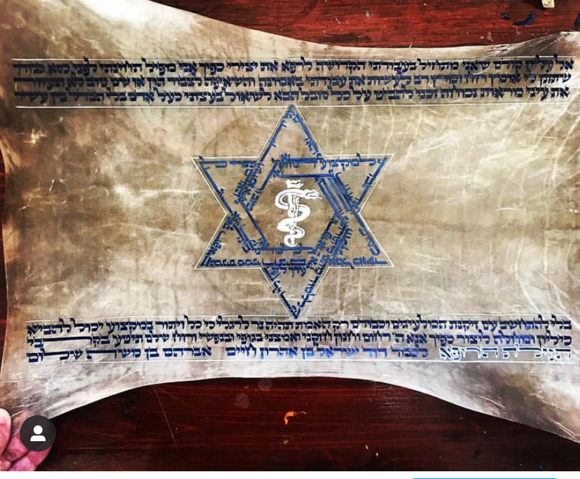 Custom Flag of Israel