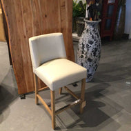 Cream Bonded Leather Counter Height Stool