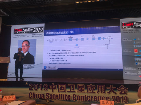 Norsat Launches 5G Interference Solutions in the C-band at China Satellite 2019