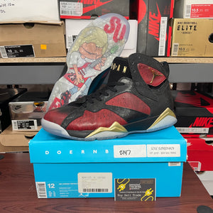 Air Jordan 7 Retro Doernbecher DB (Pre-Owned)