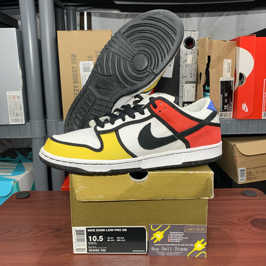 Nike Dunk Low SB Piet Mondrian (Pre-Owned)