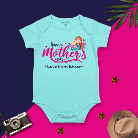 Happy Mother's Day Custom Name