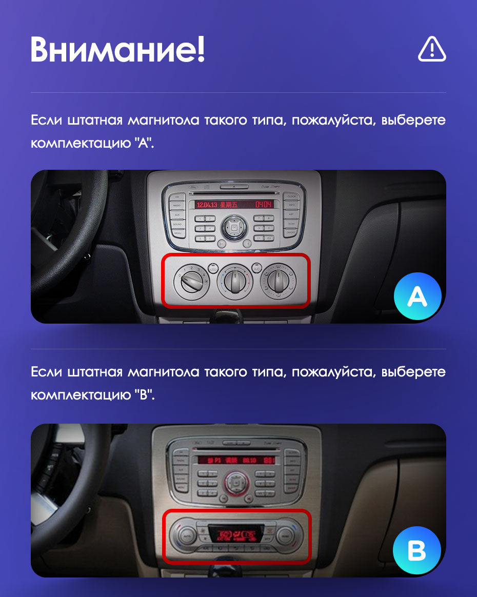 Ford Focus car audio upgrade android apple samsung