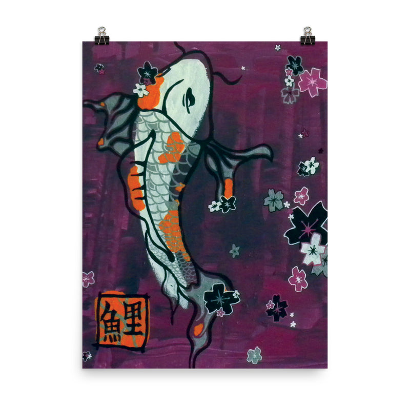 Cherry Koi - Art Print