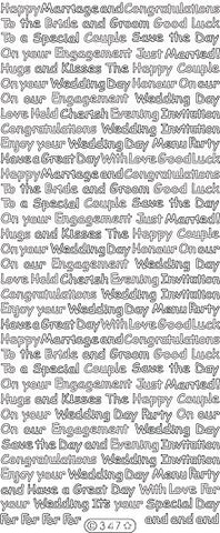0347 - Various Greetings - wedding/engagement - Starform Stickers